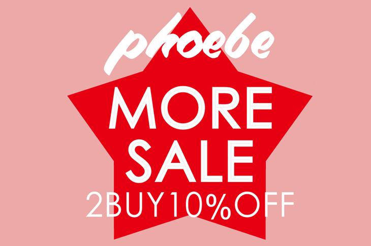 phoebe_news_0123
