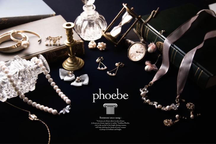 phoebe_0828_01