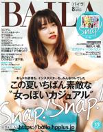 BAILA8