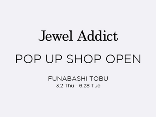POPUPOPEN_funabashi'_610