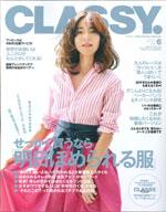 press用CLASSY 2