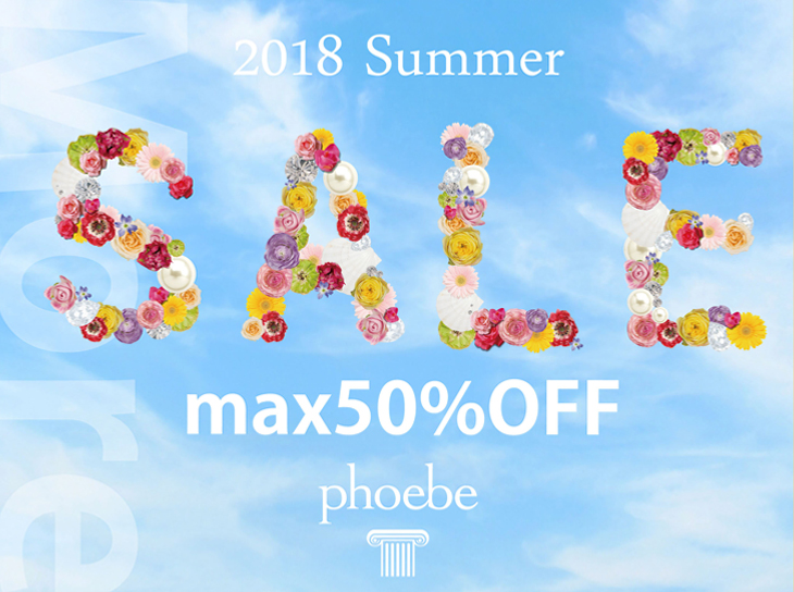 phoebe_2018summerSALE-More