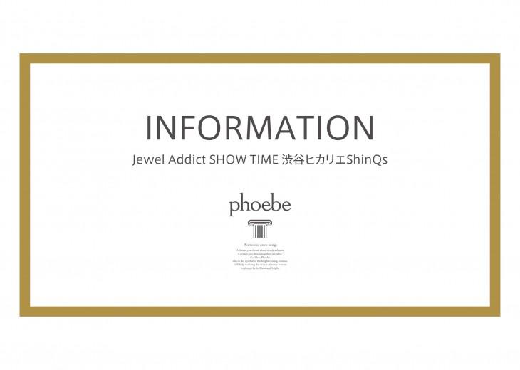 phoebe Info画像-1