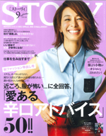 STORY_0801